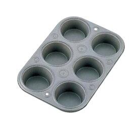 フッ素樹脂 ベイクウェアー マフィンパンケーキ型