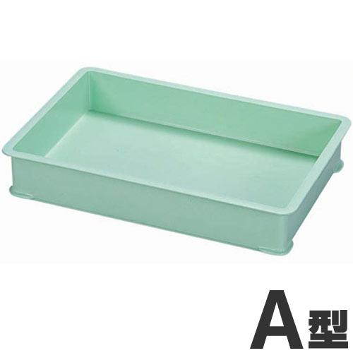 サンコー PPカラー番重 ばんじゅう A型 グリーン