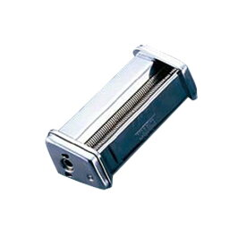アトラス パスタマシーン ATL-150専用 カッター 1mm