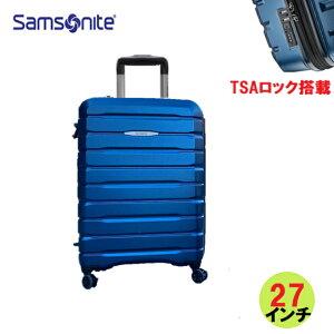 SAMSONITE サムソナイト スーツケース 27インチ 約112L TSAロック搭載 ブルー 青 キャリーバッグ トランクケース TECH2 テックツー ※本商品は2個セットのバラ売り販売の為、外箱