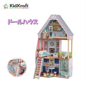 【即納品】キッドクラフト マティルダ 3階建て ドールハウス Kidkraft Matilda Dollhouse ピンク 家具 小物付き おままごと お人形遊び 女の子 海外のおもちゃ 木のおもちゃ クリス