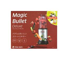 【即納品】マジックブレットデラックス スペシャルセット 21点セット 日本正規品 レシピ本付き! MAGIC BULLET DELUXE