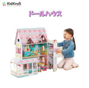 キッドクラフト ドールハウス 3階建て アビー ドールハウス KidKraft Abbey Manor Dollhouse ピンク 家具 小物付き おままごと お人形遊び 女の子 海外のおもちゃ