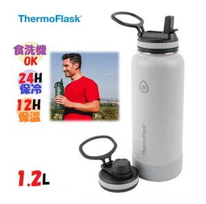 【新品◎即納】【白色 ホワイト 】ThermoFlask サーモフラスク 1.2L×1本セット 大容量 ステンレスボトル 水筒 魔法瓶 ダイレクトボトル 保温 保冷 持ち運び 携帯 かっこいい水筒 おし