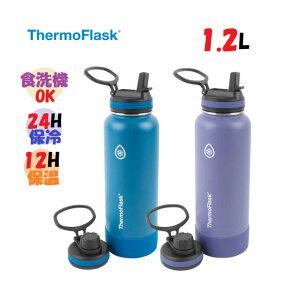 お2つでお得!今、人気商品です!【青ブルー&紫パープル 2個セット】ThermoFlask サーモフラスク 1.2L×2本セット 大容量 ステンレスボトル 水筒 魔法瓶 ダイレクトボトル 保温 保冷 持ち運
