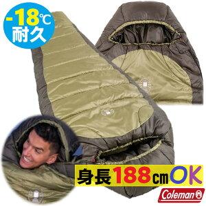 【当日発送確約品◎ランキング入賞◎】Coleman sleeping bag Mummy Style コールマン 大人用寝袋 ノースリム マミー型 スリーピングバッグ アウトドア キャンプ コールマン寝袋 コールマンエク