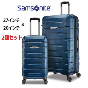 【新品】【サムソナイト正規品】大小2個セット!即納品です!ブルー BLUE SAMSONITE サムソナイト 27インチ TSAロック搭載&20インチ 2個セット キャリーバッグ スーツケース SAMSONITE TECH2 2PC