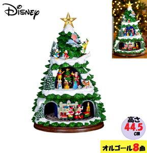 Disney ディズニー クリスマス オルゴール 高さ約45cm クリスマスソング8曲 クリスマスツリー オーナメント オブジェ 店舗装飾 クリスマスインテリア ミッキー ミニー プーさん ドナルド