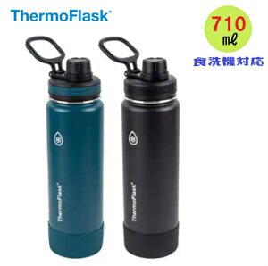お2つでお得!今、人気商品です!【ブラック&ネイビー 2個セット】ThermoFlask サーモフラスク 0.7L×2本セット 大容量 ステンレスボトル 水筒 魔法瓶 ダイレクトボトル 保温 保冷 持ち運び