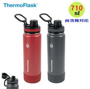 お2つでお得!今、人気商品です!【グレー&レッド 2個セット】ThermoFlask サーモフラスク 0.7L×2本セット 大容量 ステンレスボトル 水筒 魔法瓶 ダイレクトボトル 保温 保冷 持ち運び 携