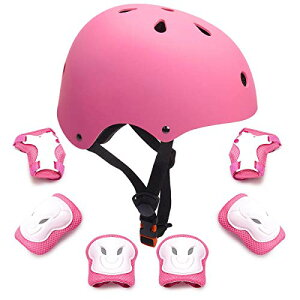 GLAF ヘルメット こども用 キッズ プロテクター セット 自転車 ヘルメット3-8歳 幼児 防災 ヘルメット 頭囲48~54cm 子供用 保護具 超高耐衝撃性 耐久性 軽量 サイクリング スケートボード ローラ