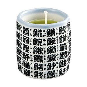 八木研 現代仏壇 モダン仏具 緑茶キャンドル 小 ローソク お茶 4901435791111
