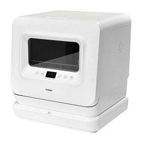 iimono117 食器洗い乾燥機 工事不要 2021 ホワイト 2種類給水 分岐水栓-タンク式 ?4人用 コンパクト 液晶表示 食洗器 食洗機 小型 節水 時短