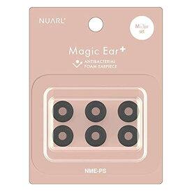 NUARL Magic Ear+ 抗菌フォームイヤーピース(Mサイズx3セット)