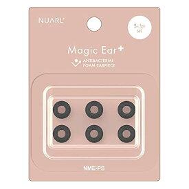 NUARL Magic Ear+ 抗菌フォームイヤーピース(Sサイズx3セット)