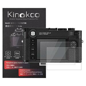 kinokoo 液晶保護フィルム LEICA デジタルカメラライカ Leica M-E/M9/M9-P/MonochromM専用 硬度9H 高透過率 耐指紋 気泡無し 強化ガラス 厚さ0.3mm 2枚セット 標識クロス付き(M-E/M9/M9-P/MonochromM専用)