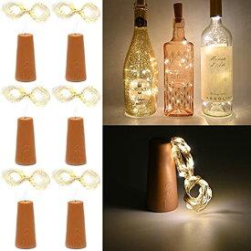 コルク イルミネーション 6個セット LED 20球 ワイヤー 2メートル ストリングスライト 居酒屋 照明 誕生日 空き瓶 ワイン ボトル アマテラス バレンタイン リビング バー バースデイ パーティー ガーデン キャンプ ライト AMATELASS (イエロー)