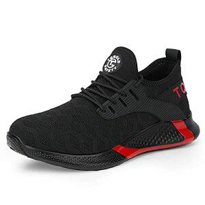 [AONEGOLD] 安全靴 作業靴 スニーカー 軽量 先芯入り ケブラー 耐摩耗 耐滑ソール メンズ ワークマン 黒 作業 靴 仕事 工事現場 疲れない おしゃれ あんぜん靴 男女兼用 (ブラック 25.5cm)