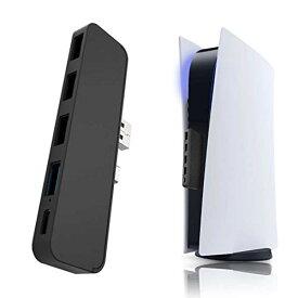 JZW-Shop PS5用 USBハブ 高速拡張ハブ スプリッター アダプター USB3.0 USBポート Type-C3.1 外付け コンパクト PlayStation 5 プレイステーション5用
