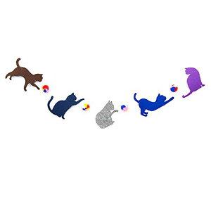moin moin フラッグ ガーランド パーティー 装飾 飾り付け デコレーション ウォール フェルト 猫 ねこ キャット ボール 追いかけ 5匹