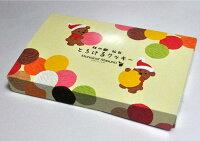 とろけるクッキー24袋入【ムッシュマスノアルパジョンサンタのいるケーキ屋さん宮城おみやげ贈り物】