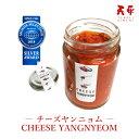 チーズヤンニョム CHEESE YANGNYEOM【ディップソース ディップ ソース ペースト ヤンニョム チーズ クリームチーズ 調…