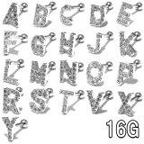 全21種!イニシャルバーベル【16G(1.2mm)】BP-BC177/ボディピアス/ボディーピアス/耳たぶ/イヤロブ/軟骨/トラガス■ヘリックス/シンプル/ジュエル/英語/アルファベット/シンプル/男女兼用/シンプルデザイン/HELIX/P23Jan16