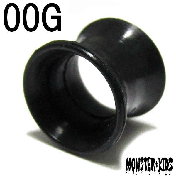 ボディピアス BLACK!!ブラックカラー シリコンソリッドダブルフレアアイレット ver2.0【00G(10.0mm)】 BPDF-21-00G フレキシブル ボディーピアス シリコン フレックス ソフト素材 ふにゃふにゃ 軽減 金属アレルギーの心配無用!/10P05Nov16