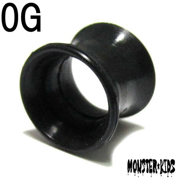ボディピアス BLACK!!ブラックカラー シリコンソリッドダブルフレアアイレット ver2.0【0G(8.0mm)】 BPDF-21-0G フレキシブル ボディーピアス シリコン フレックス ソフト素材 ふにゃふにゃ 軽減 金属アレルギーの心配無用!/10P05Nov16
