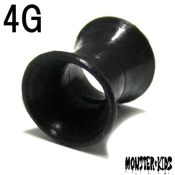 ボディピアス BLACK!!ブラックカラー シリコンソリッドダブルフレアアイレット ver2.0【4G(5.0mm)】 BPDF-21-04G フレキシブル ボディーピアス シリコン フレックス ソフト素材 ふにゃふにゃ 軽減 金属アレルギーの心配無用!/10P05Nov16