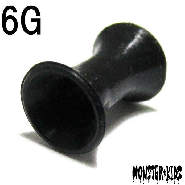 ボディピアス LACK!!ブラックカラー シリコンソリッドダブルフレアアイレット ver2.0【6G(4.0mm)】 BPDF-21-06G フレキシブル ボディーピアス シリコン フレックス ソフト素材 ふにゃふにゃ 軽減 金属アレルギーの心配無用!/10P05Nov16