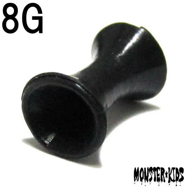 ボディピアス BLACK!!ブラックカラー シリコンソリッドダブルフレアアイレット ver2.0【8G(3.2mm)】 BPDF-21-08G フレキシブル ボディーピアス シリコン フレックス ソフト素材 ふにゃふにゃ 軽減 金属アレルギーの心配無用!/10P05Nov16