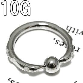 ボディピアス 10G カッティングデザインリング (2.5mm) 内径約15mm BCR-79 ボディーピアス 316Lサージカルステンレス 【2019-12SS】
