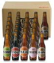 ■箕面ビール 5種24本入りセット