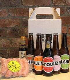 ■箕面ビール ゆずづくし Bセット【代引き不可】