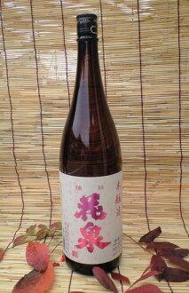 Minami Aizu sake hanaizumi brewed 1.8 L