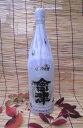 【がんばろう!福島】金紋 会津 普通酒 1.8L 【あす楽対応_関東】