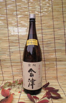 Kinmon Aizu dry 1.8 L