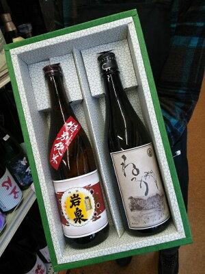 福島県奥会津の米焼酎【ねっか】と只見、復刻の酒【岩泉】特別純米限定販売