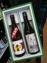 福島県奥会津の米焼酎【ねっか】と只見、復刻の酒【岩泉】特別純米 限定販売