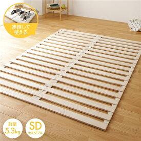すのこ ベッド マットレス 通気性 防カビ 連結 木製 天然木 桐 軽量 コンパクト 収納 折りたたみ ロール 式 タイプ セミダブル
