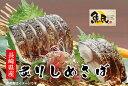 魚民 長崎産炙りしめさば(冷凍・95〜120g/P)
