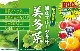 【国産フルーツ青汁】美多菜(3g×30袋)フルーツ5種、乳酸菌200億個、おいしく 飲みやすい 宇治抹茶入り お試しください!