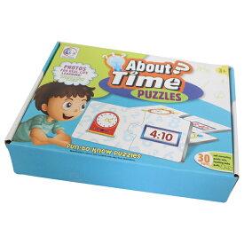 【送料無料】時計のパズル 幼児教育 ジグソー 教材 保育園 学習 おもちゃ 子供 幼児期 集中力 プレゼント