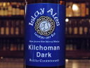 【イギリスビール】アイラエール キルホーマン ダークエール 5% ABV 500ml 1本