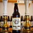 【イギリスビール】アイラエール-シングル・モルト Single Malt Ale5% ABV 500ml