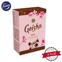 ゲイシャ ダークチョコレート(150g 箱入り) ファッツェル Fazer Geisha フィンランド 北欧 サスティナブル 輸入菓子 ブランド 高級…