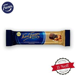 カール・ファッツェル 塩キャラメル 37g チョコレートバー KarlFazer フィンランド 北欧 サスティナブル 輸入菓子 高級 プレゼントプチギフト老舗