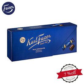 カール・ファッツェル ミルクチョコレート(270g 箱入り) KarlFazer フィンランド 北欧 サスティナブル 輸入菓子 高級 プレゼントプチギフト老舗