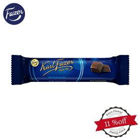 カール・ファッツェル ミルクチョコレート 37g KarlFazer チョコレートバー フィンランド 北欧 サスティナブル 輸入菓子 高級 プレゼントプチギフト老舗